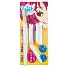 COSMOS R38111三折式修眉刀(...