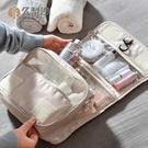 盥洗包 旅行洗漱包女防水男士女士洗漱包便攜化妝包收納袋出差旅游洗簌包 探索