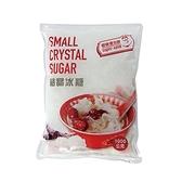最划算結晶冰糖1kg【愛買】