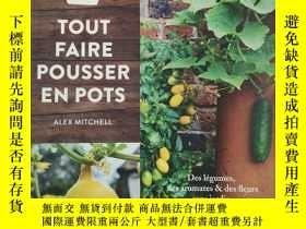 二手書博民逛書店Tout罕見faire pousser en pots (French Edition)Y19139 Alex