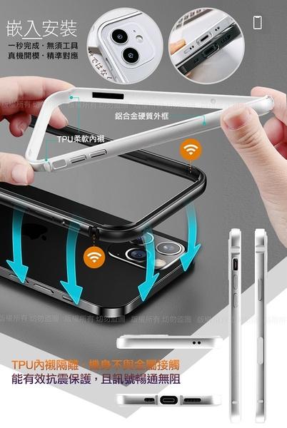 DAPAD for iPhone 12 / 12 Pro 6.1吋 / 12 Pro Max 6.7吋 / 12 Mini 5.4吋 鋁合金雙料背蓋保護殼 請選型號與顏色