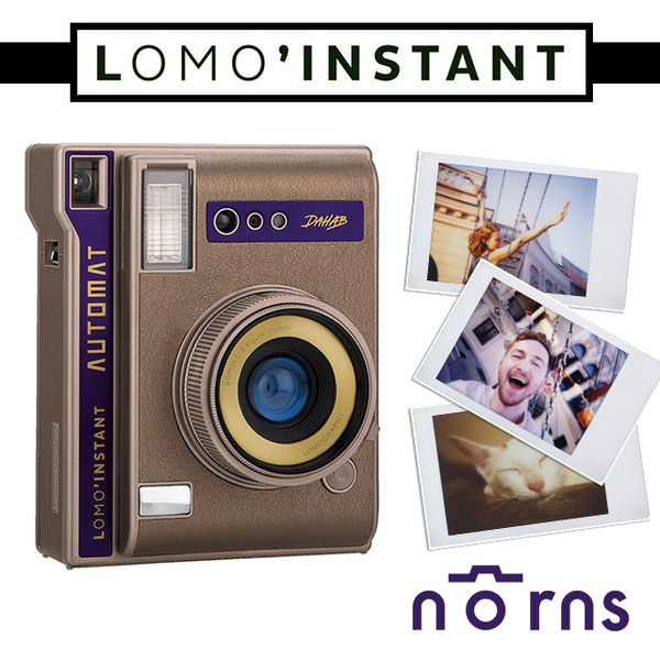 Norns 【Lomo'Instant Automat拍立得相機 單機 紫金】lomography 底片相機 無限重曝 全自動快門 顏色濾片