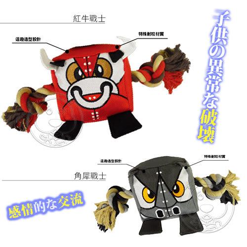 【培菓平價寵物網 】 R2P》狗狗戰士系列玩具-耐咬紅牛戰士/角犀戰士