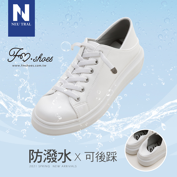 休閒鞋.防潑水後踩厚底小白鞋-大尺碼-FM時尚美鞋-NeuTral.FUNKY