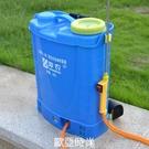 農用電動噴霧器背負式多功能打藥機果樹藥桶充電消毒噴霧壺防疫 【快速】