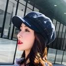 潮韓版夏季薄款八角帽女英倫時尚百搭貝雷帽網紅帽子女秋冬報童帽  快速出貨
