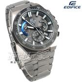EDIFICE EFR-563GY-1A 公司貨 三眼計時碼錶 賽車錶 男錶 IP灰黑x藍 EFR-563GY-1AVUDF CASIO卡西歐
