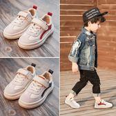 真皮童鞋運動鞋兒童板鞋小白鞋 E家人