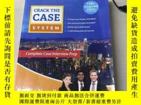 二手書博民逛書店Crack罕見the case SYSTEM Complete Case Interview PrepY393