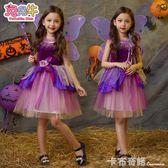 萬聖節兒童演出服裝女童公主裙蓬蓬紗裙幼兒園舞蹈裙花仙子表演服 卡布奇諾