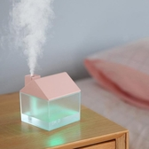 簡約小房子電池加濕器室內外空氣凈化器usb桌面香薰機