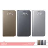 Samsung三星 原廠Galaxy S7 G930專用  LED 皮革翻頁式皮套 可插卡 /側翻書本式保護套 休眠 喚醒 真皮質感