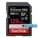 【公司貨,300MB/s,免運】 SanDisk Extreme Pro SDXC 128GB UHS-II 記憶卡(2000X,SDSDXPK-128G)非 sdhc 128G