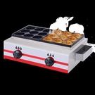 大黃蜂雞蛋漢堡機商用燃氣擺攤中式9/18孔雞蛋餅紅豆車輪餅機商用 小山好物