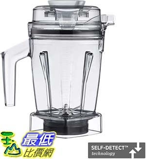[9美國直購] Vitamix 食物處理器 063852 Vitamix Ascent Series Container, 48 oz. with SELF-DETECT
