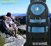 登山背包 大容量雙肩包男休閒運動旅行包女旅游戶外登山包輕便可擴容量揹包  歐萊爾藝術館