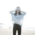 罩衫女2020夏季新款寬鬆套頭鏤空薄款短款毛衣長袖針織防曬上衣女 陽光好物