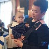 腰凳嬰兒背帶外出簡易前抱式輕便攜出行寶寶背巾【古怪舍】