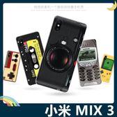 Xiaomi 小米 MIX 3 復古偽裝保護套 軟殼 懷舊彩繪 計算機 鍵盤 錄音帶 矽膠套 手機套 手機殼