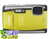 [美國直購ShopUSA] Olympus Stylus 6000 10MP 3.6X廣角 2.7-inch LCD (Yellow) $6699
