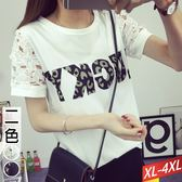 UCKY豹紋字燙印蕾絲袖T恤(2色)XL~4XL【651295W】【現+預】☆流行前線☆