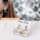 無耳洞耳環 韓國氣質甜美百搭簡約幾何圓形珍珠吊飾夾式耳環S91690 Danica 韓系飾