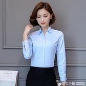 職業女裝秋冬白襯衫V領長袖斜紋棉正裝工作上班面試打底藍色襯衣