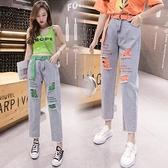 彩色破洞牛仔褲女2020新款夏季高腰九分直筒褲寬鬆薄款老爹蘿卜褲