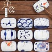 4個裝 味碟日式陶瓷醬料醋醬油蘸料碟餐碟【櫻田川島】