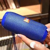 便攜式無線藍芽音箱超重低音炮插卡U盤收音機戶外迷你手機小音響-奇幻樂園