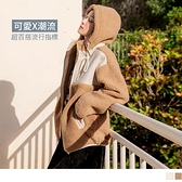 《EA3044-》保暖泰迪熊絨毛異材質拼接口袋連帽長袖外套 OB嚴選