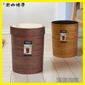帶蓋大號木紋桶垃圾桶有搖蓋家用客廳衛生間廁所廚房創意