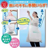 日本【alphax】喜衣袋 三層加厚萬用便利洗衣袋/洗衣籃(水綠色/袋內無分隔)【原價469,限時優惠】