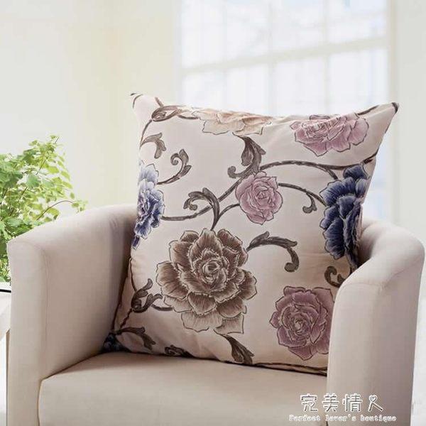 大抱枕靠墊 椅子靠枕腰靠 60沙髮抱枕含芯 辦公室靠墊冬 完美情人精品館YXS