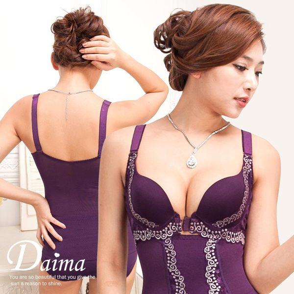 馬甲蠶絲上衣。前釦 (D~E)420D專利爆乳性感馬甲嫩白、舒爽塑身衣(紫色)【Daima黛瑪】