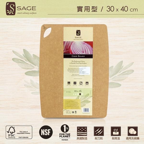 SAGE 美國原裝抗菌木砧板-實用型 (30x40cm) BB-S141216