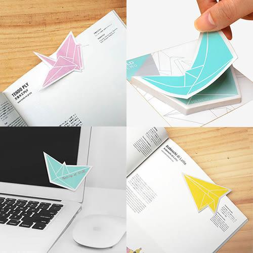 BALANCE WU DESIGN 摺紙便利貼 便利貼 多款可選《小婷子》