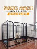 狗狗圍欄柵欄隔離室內寵物圍欄狗柵欄圍欄大型犬狗籠子小型犬中型 igo街頭潮人