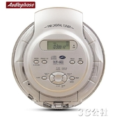 CD機 美國Audiologic 便攜式 CD機 隨身聽 CD播放機 支持英語光盤 3C公社YYP