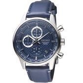 SEIKO精工CS縱橫城市時尚計時腕錶 8T67-00G0B SSB333P1 藍皮