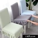 針織家用彈力座椅套餐椅墊套裝簡約酒店凳子套餐桌椅子套罩通用【快速出貨】