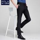 西褲男商務正裝修身黑色墜感西服褲子男士職業西裝褲直筒免燙春款 黛尼時尚精品