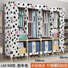 衣櫃簡易布衣櫃實木收納單人雙人組裝布藝簡約現代經濟型掛衣櫥 WD 一米陽光
