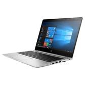 【綠蔭-免運】HP 745 G5/2MG24AV#31275012 14吋 筆記型電腦