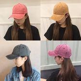 鴨舌帽 帽子韓版做舊復古彎檐鴨舌帽子光板純色棒球帽情侶水洗帽男