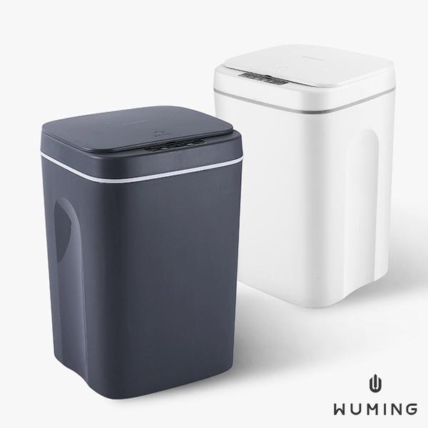 智能垃圾桶 感應垃圾桶 垃圾桶 大容量垃圾桶 免掀蓋 紅外線 LED燈 電動垃圾桶 『無名』 R03109