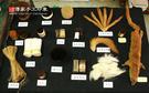 傳統毛筆的製作過程 ※※ 胎毛筆,精製胎毛筆,手工胎毛筆,嬰兒三寶,狀元筆,訂製胎毛筆
