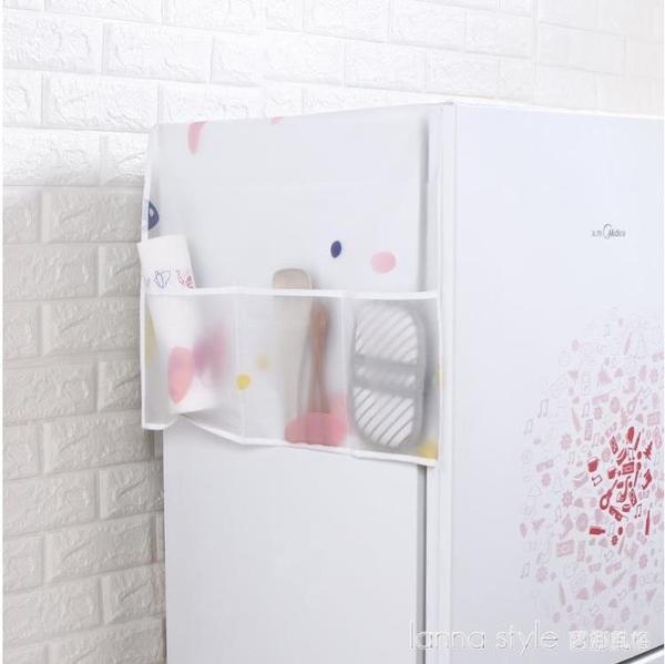 冰箱罩防塵罩滾筒洗衣機床頭櫃蓋布萬能蓋巾單開門微波爐布藝 lanan lanan style