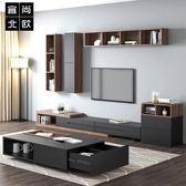 電視櫃北歐可伸縮茶几電視櫃套裝 簡約現代貼皮壁櫃吊櫃電視背景墻wy【全館85折】