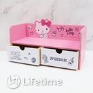 ﹝KittyPINK裁片造型二抽盒﹞正版 二抽盒 收納盒 置物盒 木櫃 凱蒂貓〖LifeTime一生流行館〗